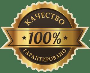 """alt=""""ремонт газовых котлов с гарантией"""""""